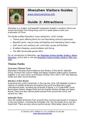 Shenzhen Visitors Guides, Guide 2 - Shenzhen Attractions