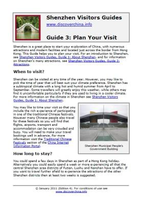 Shenzhen Visitors Guides, Guide 3 - Plan Your Visit